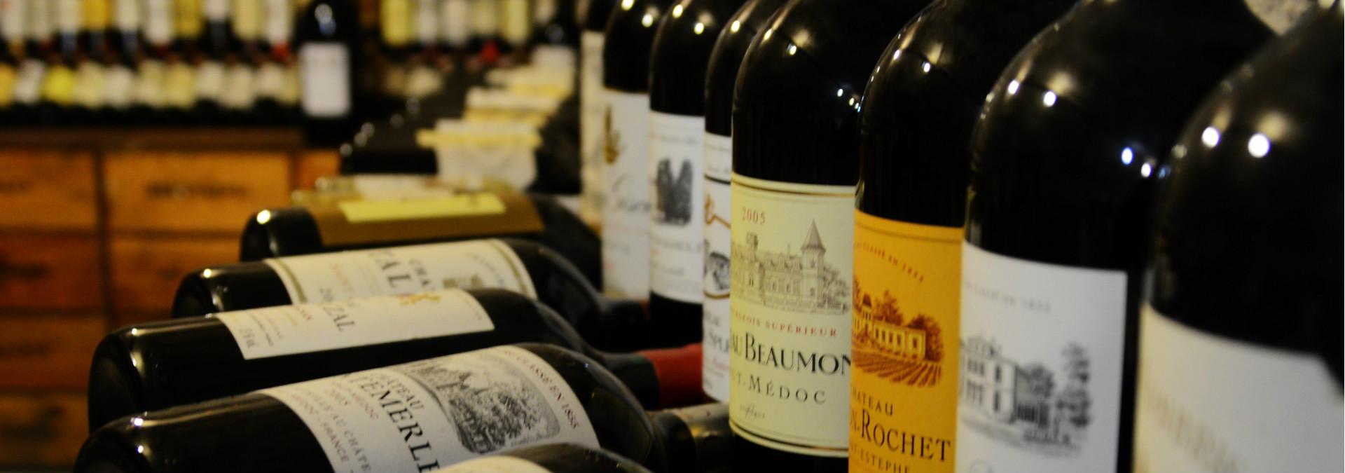 Musée du Vin et du Négoce de Bordeaux